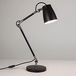 Atelier Desk Base Table Lights in Matt Black