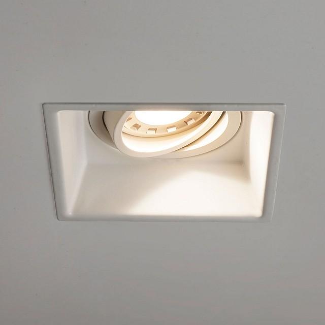 Minima Square Adjustable Downlight/Recessed Spot Light in Matt White
