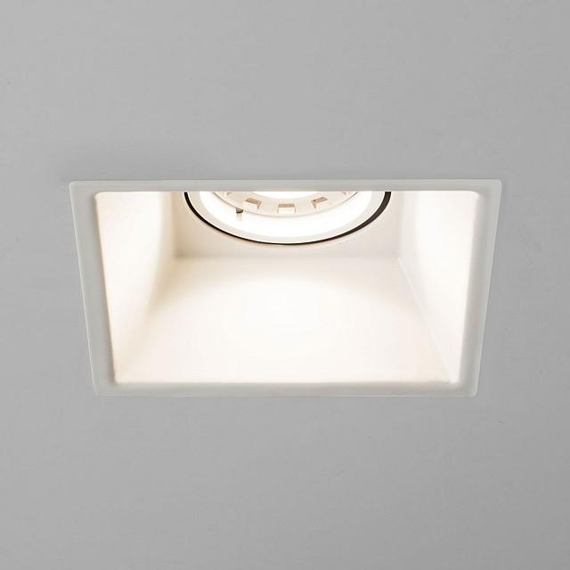 Minima Square Fixed Downlight/Recessed Spot Light in Matt White