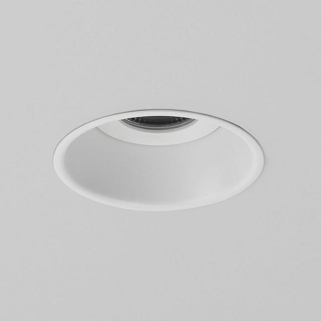 Minima Round IP65 Fire-Rated LED Recessed Downlight in Matt White