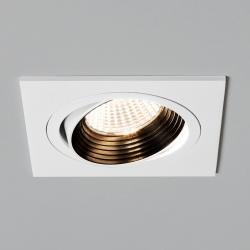 Aprilia Square Fire-Rated Downlight/Recessed Spot Light in Matt White