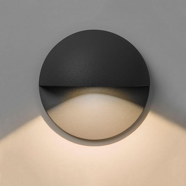Tivoli LED Marker Light in Textured Black