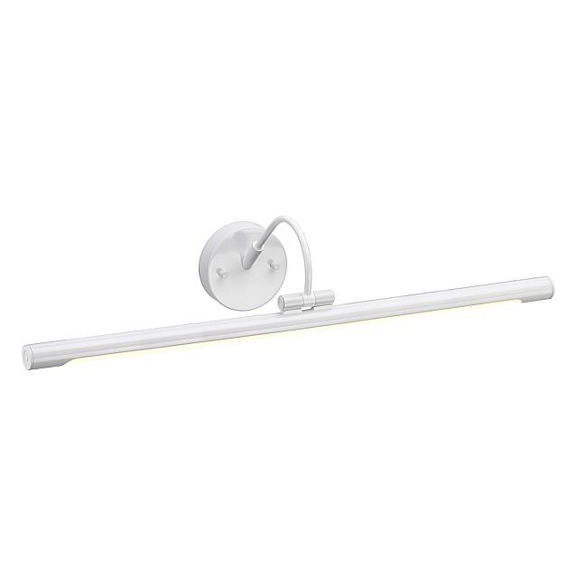 Alton 1 Light Large LED Picture Light - White