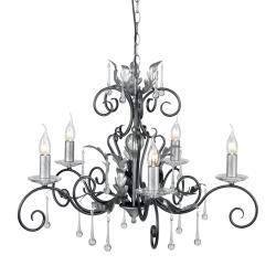 Amarilli 5 Light Chandelier - Black/Silver