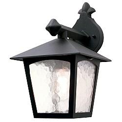 York 1 Light Wall Down Lantern