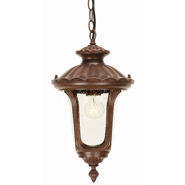 Chicago 1 Light Small Chain Lantern