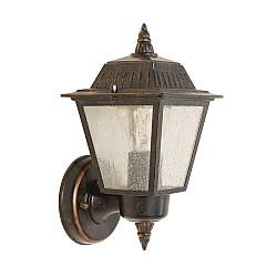 Highnam 1 Light Wall Lantern
