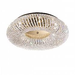 Ceiling Lamp CARLA,