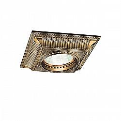 Spot MILORD, 10 Antique brass