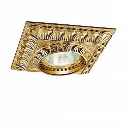 Spot MILADY, 10 French gold